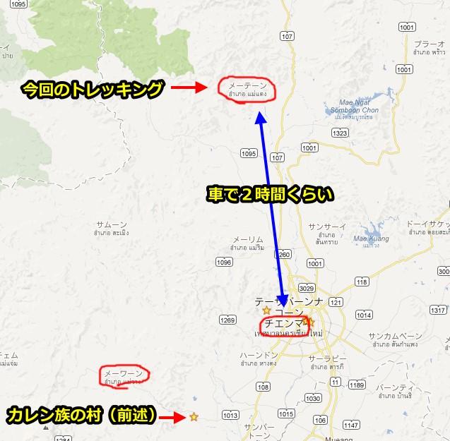チェンマイ郊外のトレッキング地図