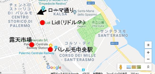 シチリア島パレルモの地図、スーパーマーケットの位置、市場の位置