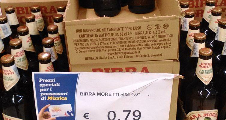 スーパーマーケットでのビールの値段