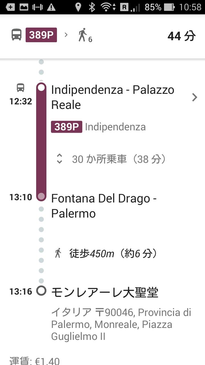至近のバス停Fontana Del Drago-Palermoからモンレアーレ大聖堂までの距離