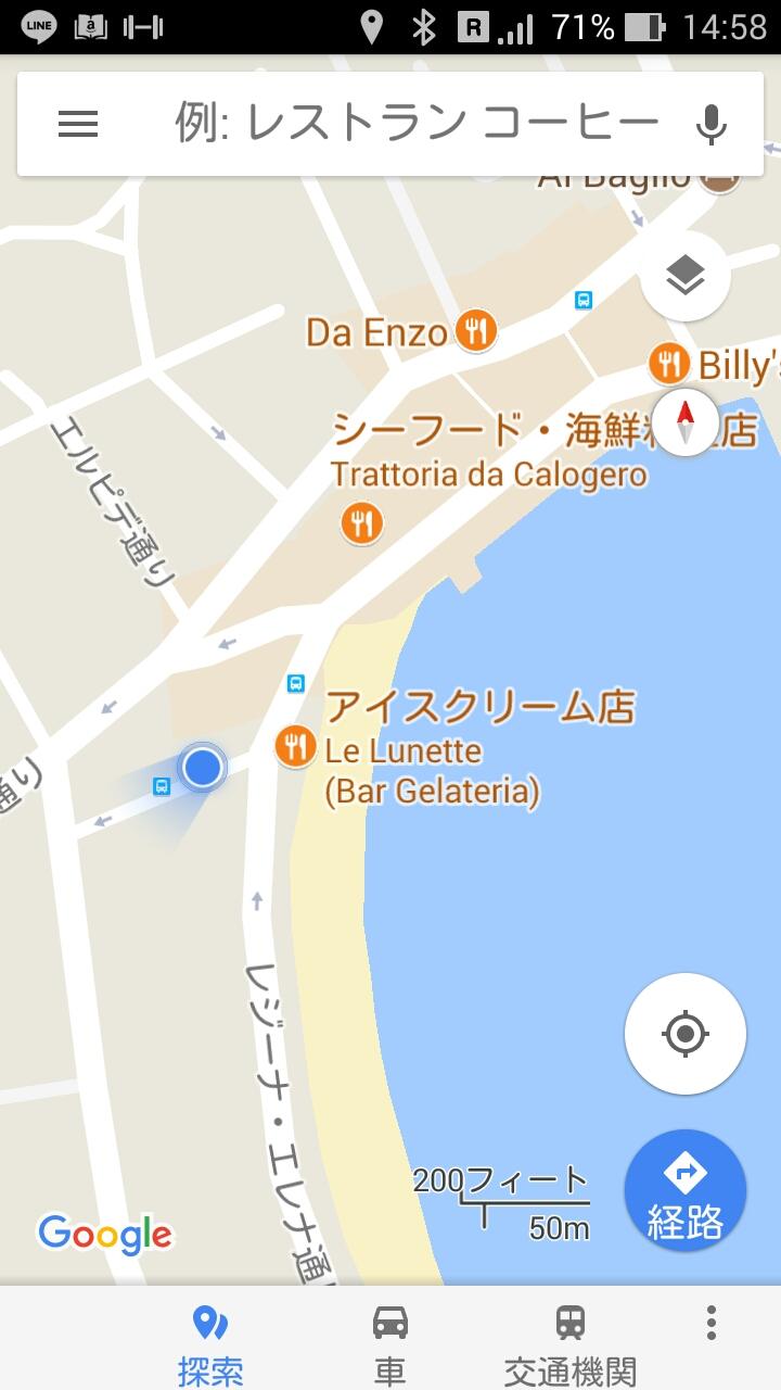 モンデッロ帰りのバス乗り場(始発)