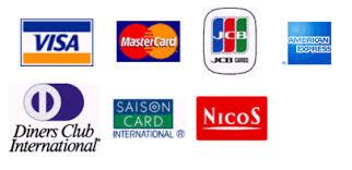 さまざまなクレジットカードがある