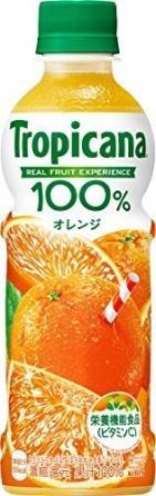 トロピカーナのオレンジジュース