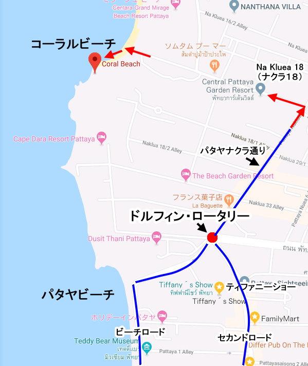 パタヤビーチの北、ナクラのコーラルビーチ説明地図
