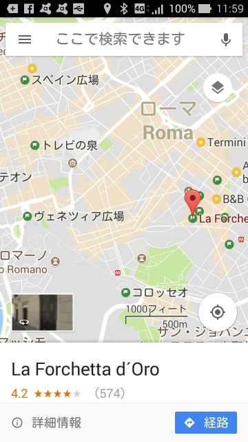 ローマのおすすめレストランの地図