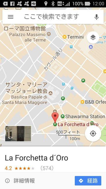 テルミニ近くLa Forchetta d'Oroの地図