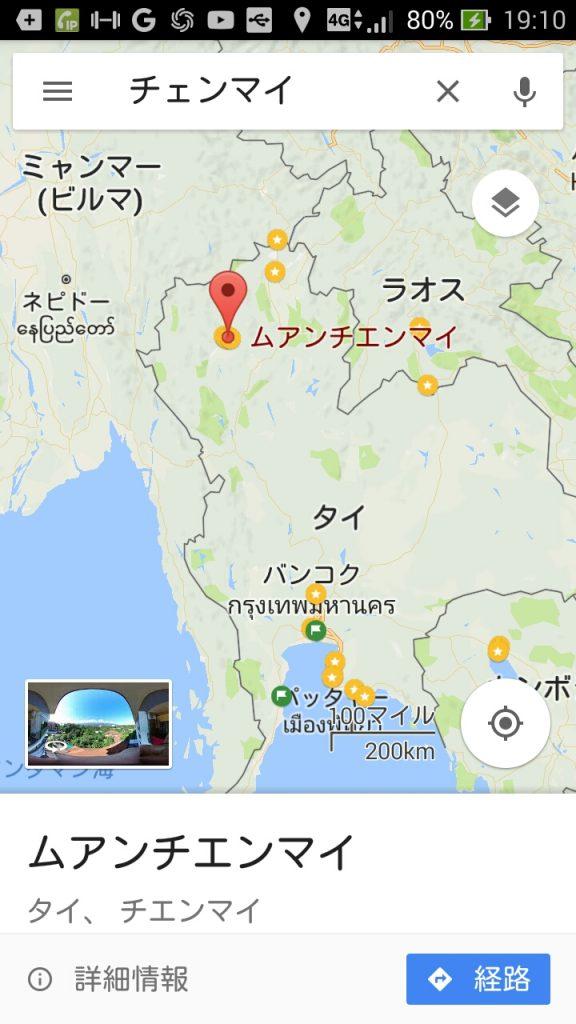 タイ、チェンマイの位置を示した地図