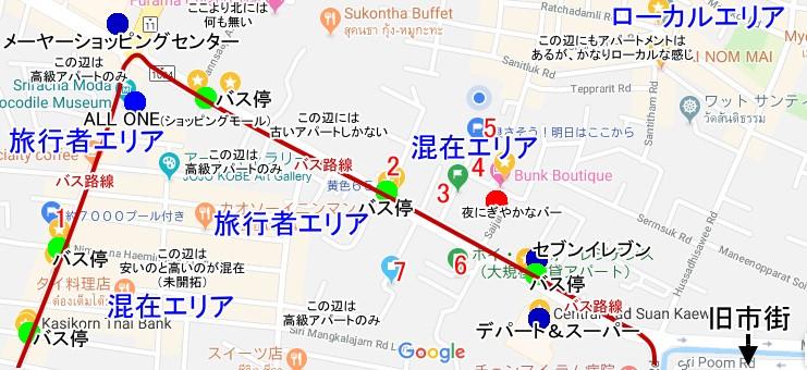 サービスアパートメント探索マップ