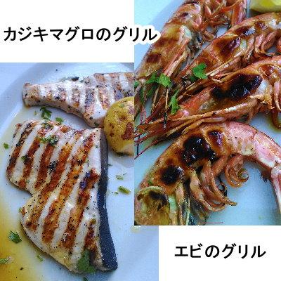 パレルモのレストランで食べた料理