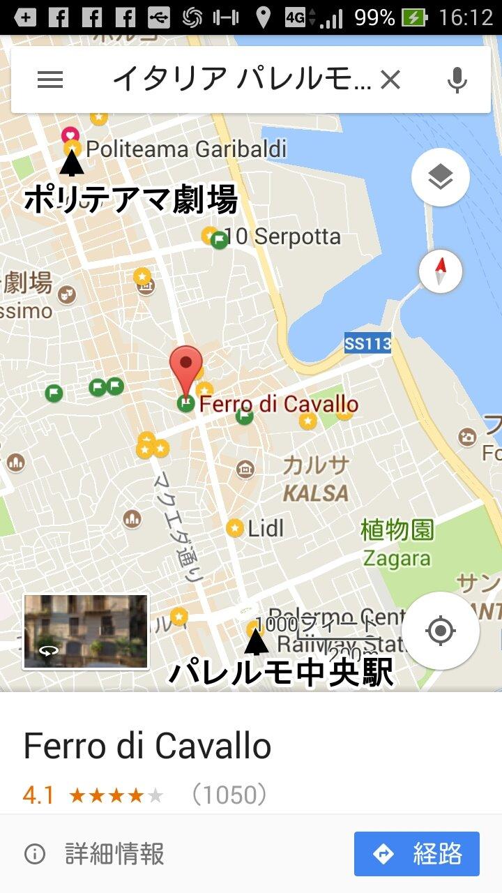 レストランの位置