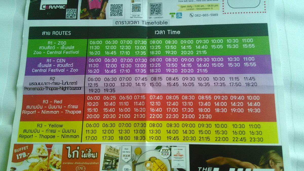 cityバス路線表