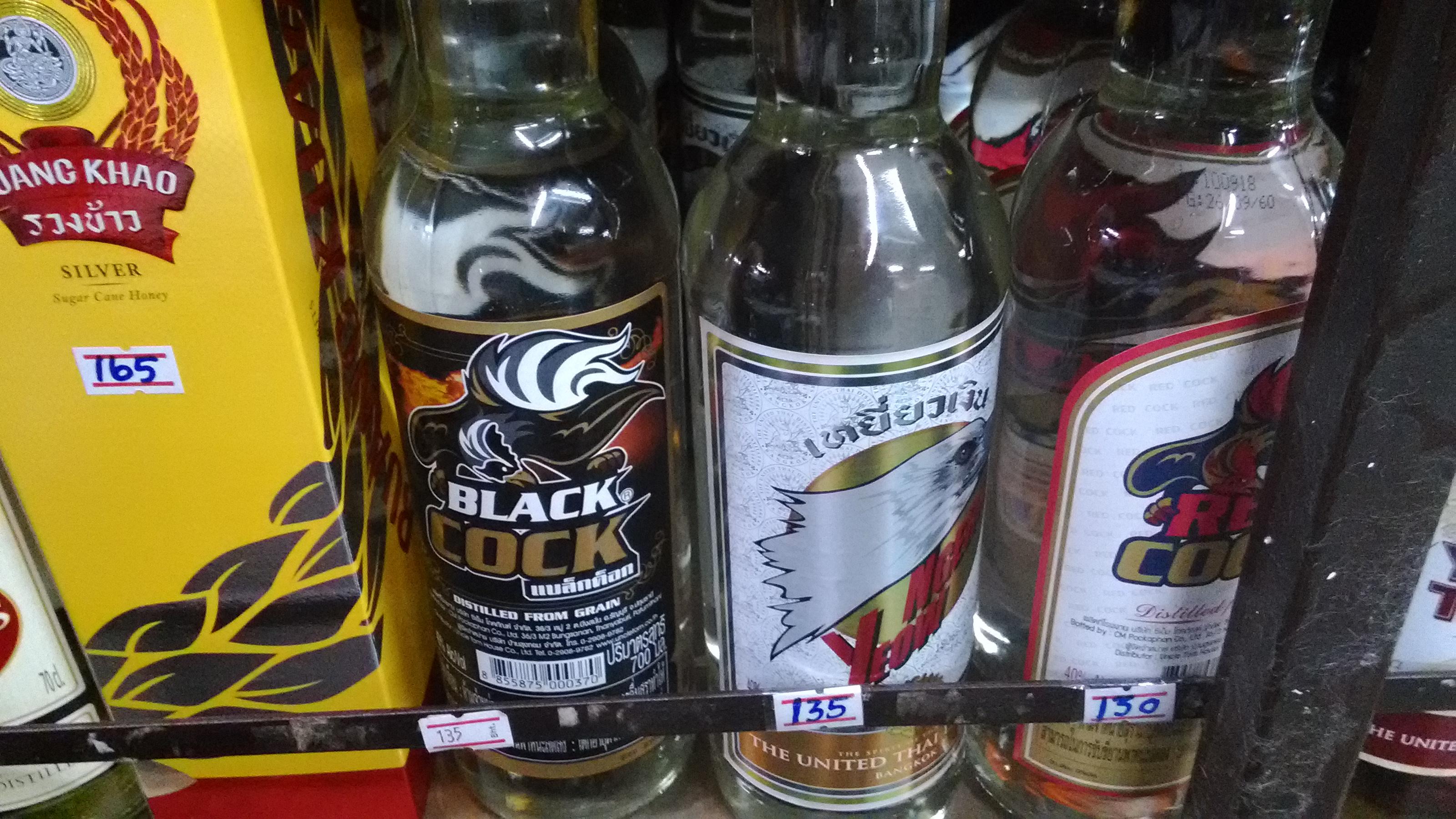 酒屋で売っている酒類