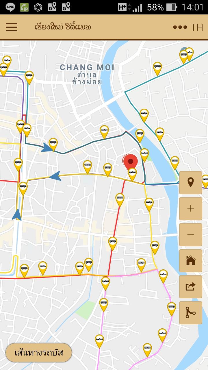 Screenshot_CITYバスアプリ