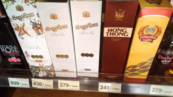 ウィスキーの値段