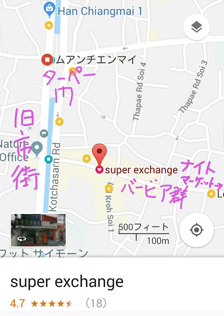 もう一つのSPE両替所の場所地図