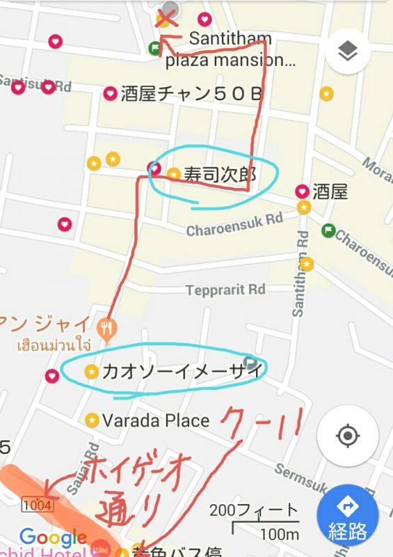 プールの地図(ホイゲーオから)