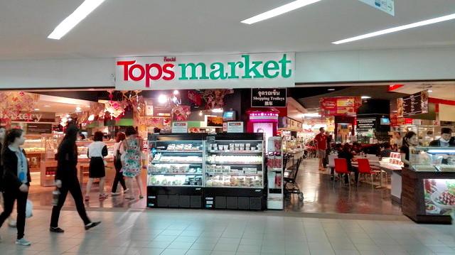 tops_market
