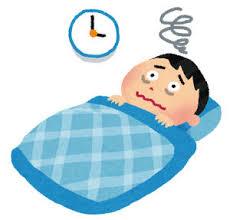 夜眠れない