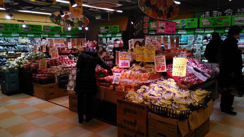ドンキホーテの野菜売り場