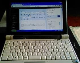 パソコンとブログ