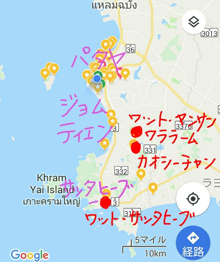 パタヤ郊外観光マップ