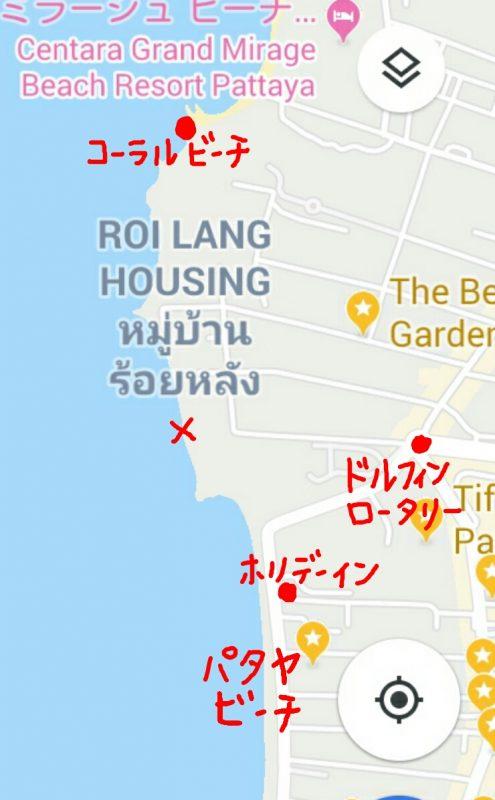 パタヤビーチからコーラルビーチへの地図