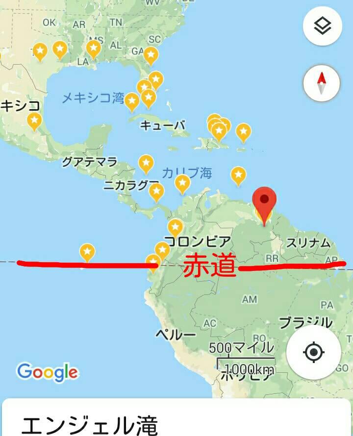 ベネズエラと首都カラカス