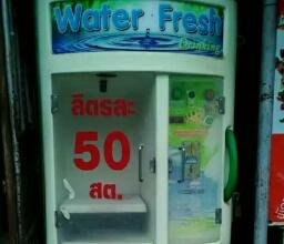 チェンマイでは普通に使われる水の自販機がパタヤでは利用されない理由