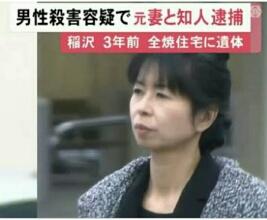 【菅井優子】熟年結婚に伴うトラブルや事件、詐欺などが増えている