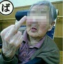 【超少子高齢化】女性の半数以上が50歳を超える国、日本