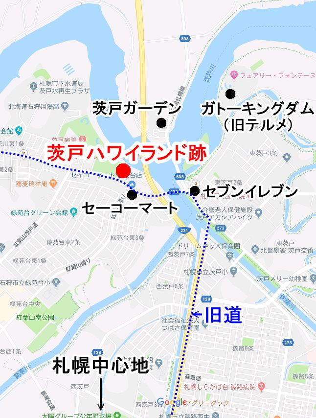 茨戸周辺地図と茨戸ハワイランド跡地【カブとタイ】www.kabutotai.net