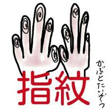 タイ入管の指紋採取【カブとタイ】kabutotai.net