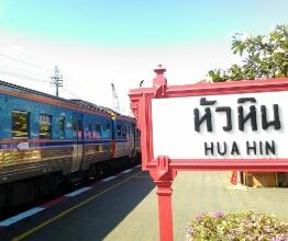 ホアヒン紀行4~ホアヒン~バンコクの列車が3時間も遅延、おすすめできない