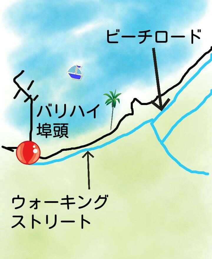 バリハイ埠頭の場所【カブとタイ】kabutotai.net