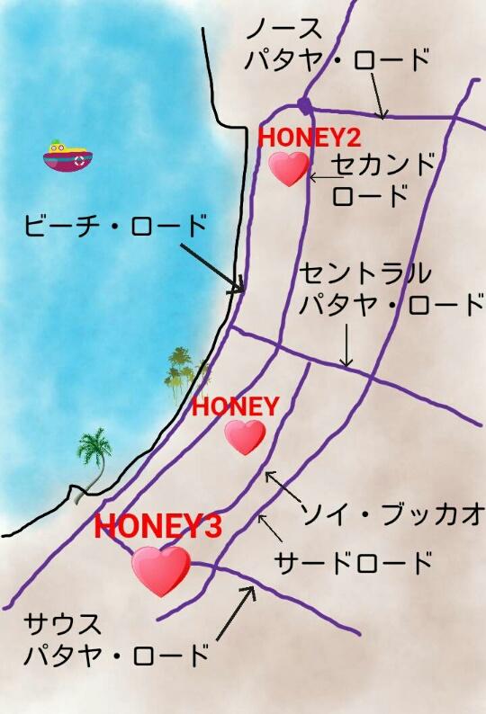 HONEY,HONEY2,HONEY3地図kabutotai.net