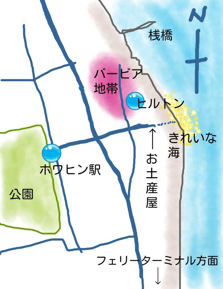 ホアヒン紀行2_kabutotai.net