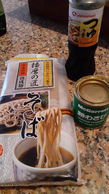 パタヤで蕎麦kabutotai.net