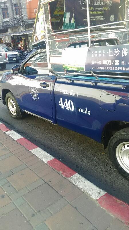 タイの交通マナーkabutotai.net