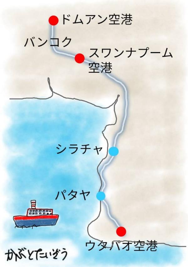 タイ空港間高速鉄道kabutotai.net