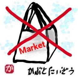 タイでは1月1日よりビニールのレジ袋一切禁止、日本と違う点は