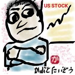 高騰する米国株kabutotai.net