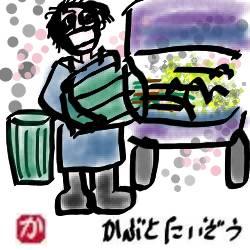 【タイの労働者の収入】パタヤのゴミ収集員、日給は300バーツ(約1000円)