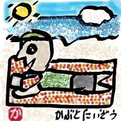 ジョムティエンビーチでブログを:kabutotai.net