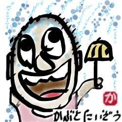 パタヤの雨:kabutotai.net