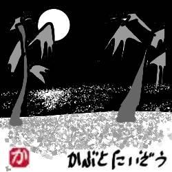 夜のパタヤビーチ:kabutotai.net