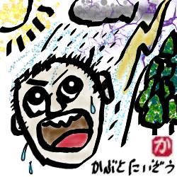 パタヤはまるで熱帯雨林:kabutotai.net