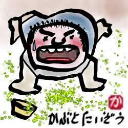 不器用な手:kabutotai.net