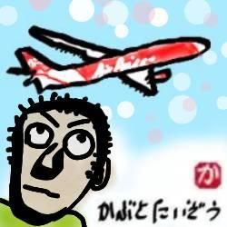 タイから日本への飛行機はいつになったら飛ぶのか、1度帰国したらタイに再び戻れるのか