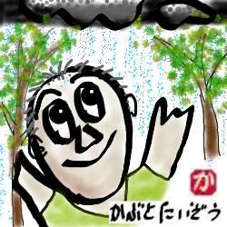 タイの雨季:kabutotai.net