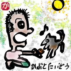 タイの野良犬:kabutotai.net